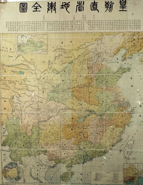 Hoàng triều trực tỉnh địa dư toàn đồ xác định toàn vẹn lãnh thổ Trung Quốc thời nhà Thanh không hề có Hoàng Sa và Trường Sa như phía Bắc Kinh tuyên truyền.