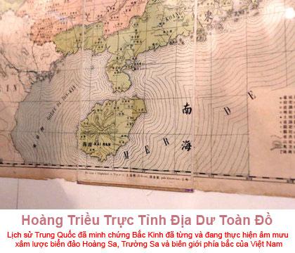 Bản đồ Hoàng Triều Trực Tỉnh Địa Dư Toàn Đồ chỉ rõ cực nam Trung Quốc chỉ tới đảo Hải Nam không có Hoàng Sa và Trường Sa như Bắc Kinh tuyên truyền