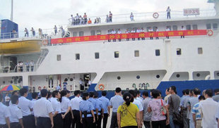 Tàu Quỳnh Sa 3 - hoạt động phi pháp trên Biển Đảo Việt Nam