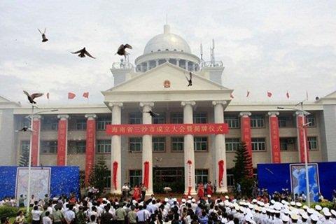 Trung Quốc thành lập cái gọi là thành phố Tam Sa trên đảo Phú Lâm của Việt Nam